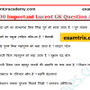 1000 + Questions From Lucent GK Book