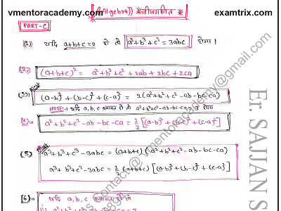 Algebra hand written notes