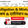 Alligation and Mixture Notes