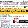 Ancient History Complete Hand written notes RAS IAS