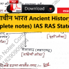 Ancient History Hand Written Notes IAS RAS