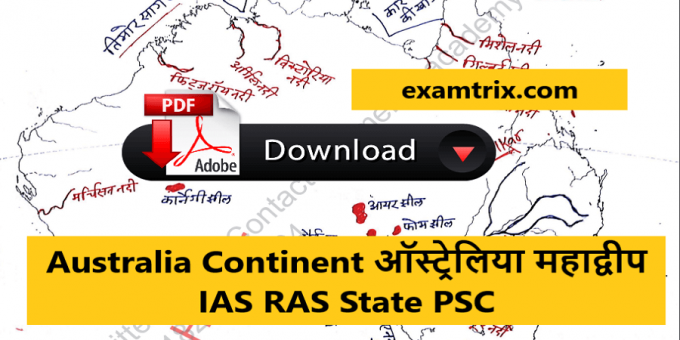 Australia Continent (Hindi) Geography 1