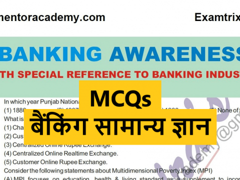Banking Awareness MCQs Mahendra