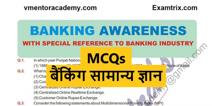 Banking Awareness MCQs Mahendra