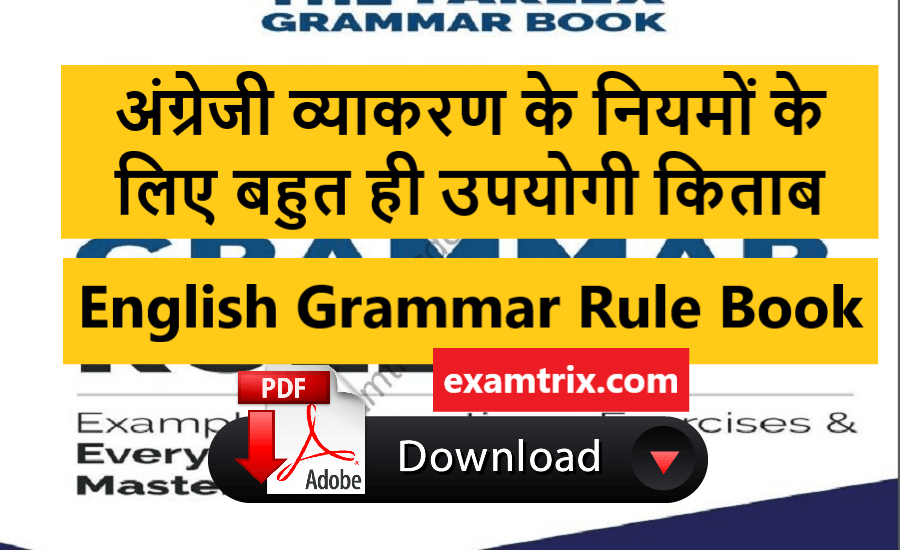 Complete English Grammar Rules Book Free Download Pdf Csat Ssc