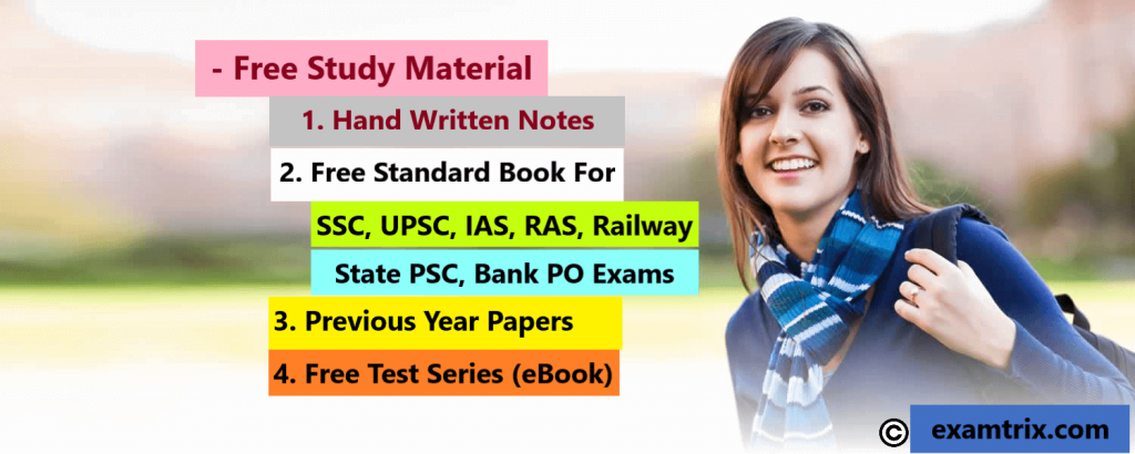Examtrix Download Exam Pdf Notes, Free Handwritten Notes, Free Study Material, Free Downloads