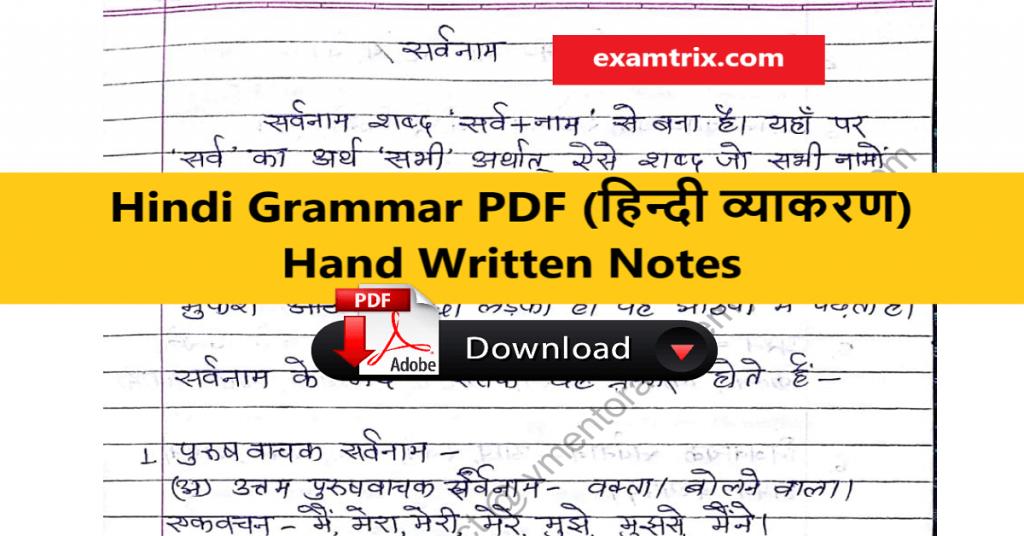 Hindi Grammar Full Hand Written Notes
