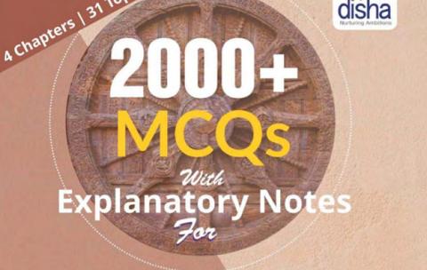 History 2000+ MCQs
