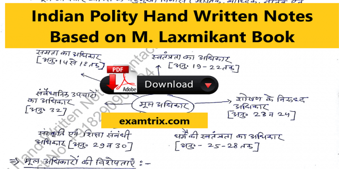 Indian Polity Notes Based on M Laxmikant