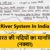 Indian River System FULL notes