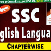 Kiran SSC CGL English language