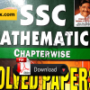 Kiran SSC Mathematics english