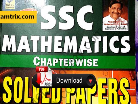 Kiran SSC Mathematics english