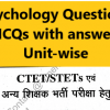 Psychology CTET REET Teachers Exam Questions with answer