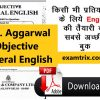 R.-S.-Aggarwal-Objective-General-English