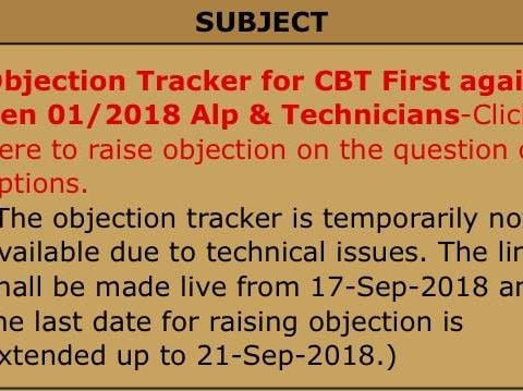 RRB ALP Objection New Notice