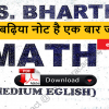 SS BHARTI Advance Maths Notes