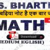 SS BHARTI Advance Maths Notes