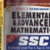 SSC CGL Advance Maths Book