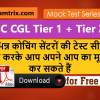 SSC-CGL-Tier 1 and 2 Series