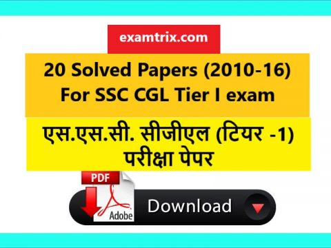 20 Solved Papers (2010-16) for SSC CGL Tier I