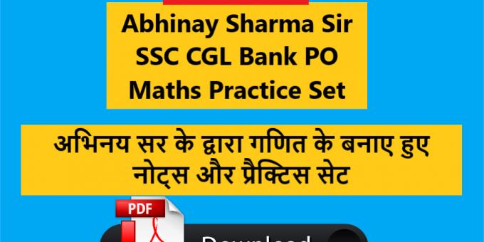 Abhinay Sharma Maths Class Notes in Hindi And English PDF