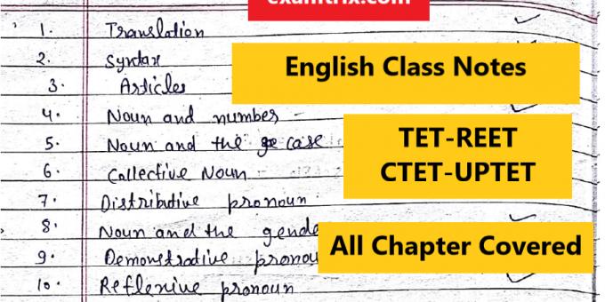 English Grammar Handwritten Class Notes in Hindi : Free Download PDF