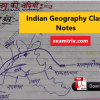 Indian Geography Notes by vmentor academy
