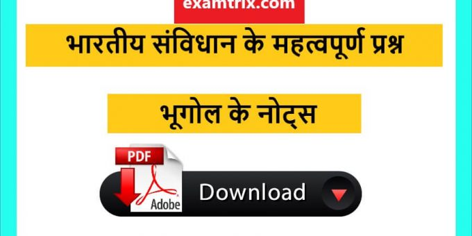 Indian Polity Questions RAS IAS SSC