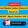 Old NCERT- Bipan Chandra-For UPSC-IAS-RAS
