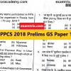 UPPCS Prelims 2018 GS Paper