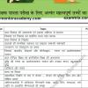 बाल विकास और शिक्षाशास्त्र Child development and pedagogy book pdf
