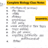Biology Complete Class Notes By VMentor Academy, Download Free Biology Full Notes in Hindi