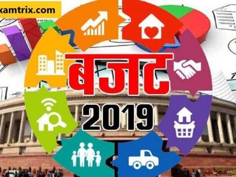 Highlights of Budget 2019 in Hindi बजट 2019 मुख्य तथ्य