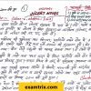 Complete Indian History Handwritten Notes in Hindi