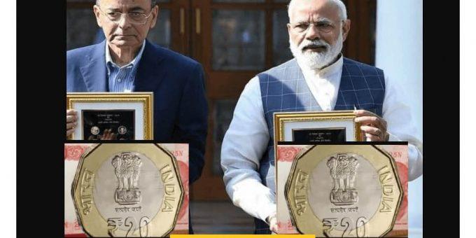 20 रुपये का सिक्का जारी जानिए इसकी खूबियांIndian government released new rs 20 coin 5 key things about indias first 20 rupee coin