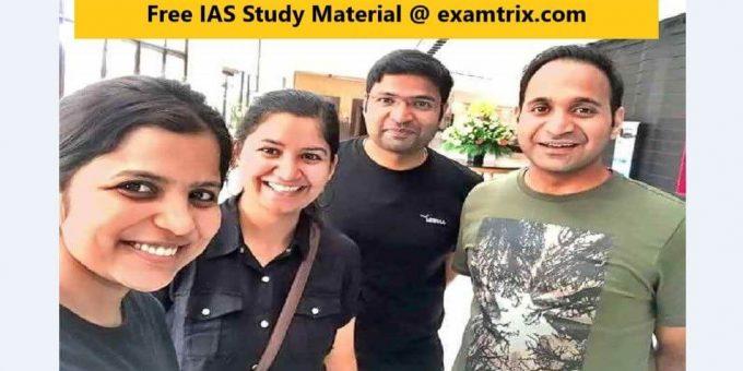 IAS-IPS हैं ये चारों भाई-बहन 2 कमरे के मकान में रहकर पूरी की थी पढ़ाई Story of ias ips family