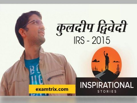 IAS Topper Success Story - UPSC Topper 2015 - Kuldeep Dwivedi (AIR-242) from Lucknow