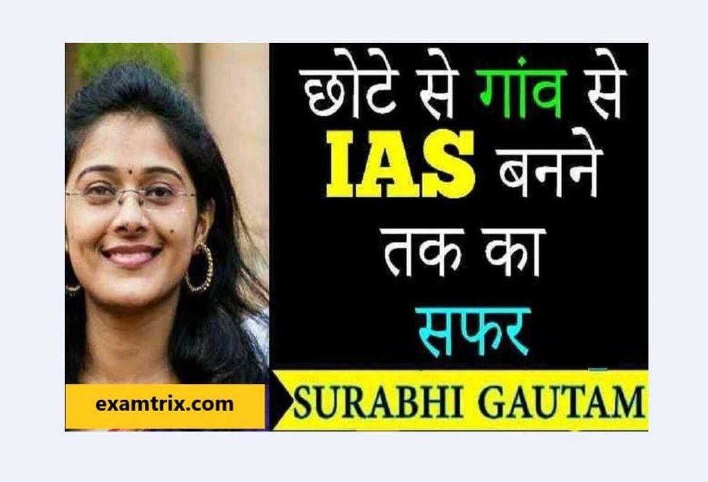 The Successful Journey of Surbhi Gautam UPSC 2016 Topper AIR 50