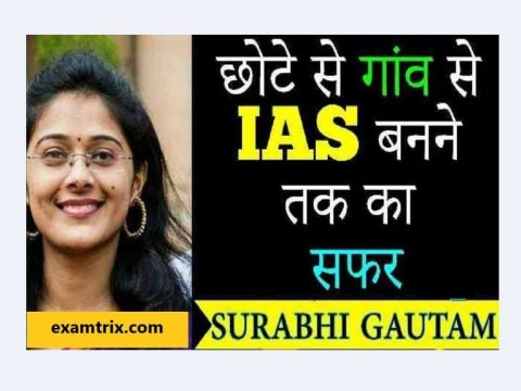 The Successful Journey of Surbhi Gautam UPSC 2016 Topper AIR 50