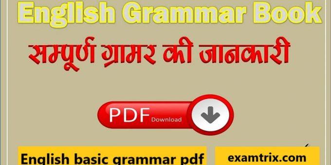 English basic grammar pdf Download SSC English Notes