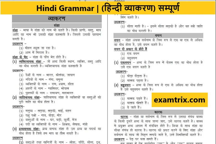 Which book is good for Sanskrit grammar? - Quora