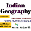 Indian Geography PDF in Hindi Download