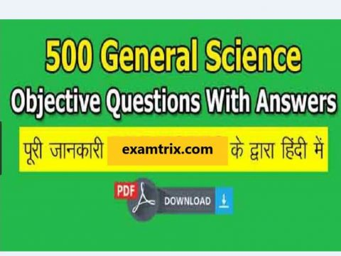 general science book pdf free download- quiz on science - examtrix