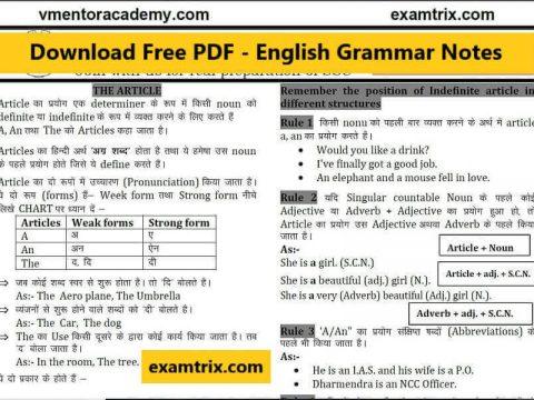 English Grammar Articles Notes Download PDF
