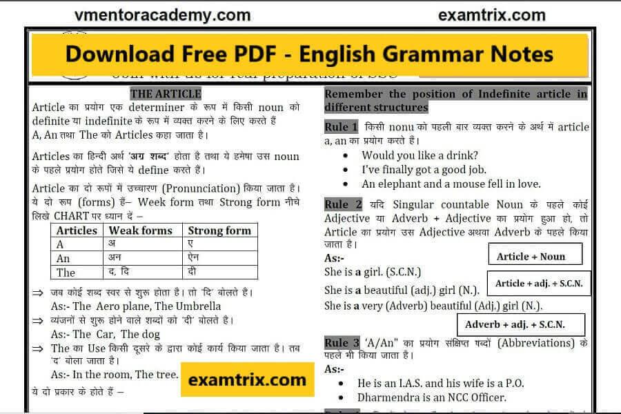 AP Homework - Mr. Romigs English ?