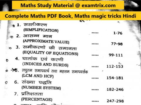 Maths PDF Book Maths magic tricks Hindi