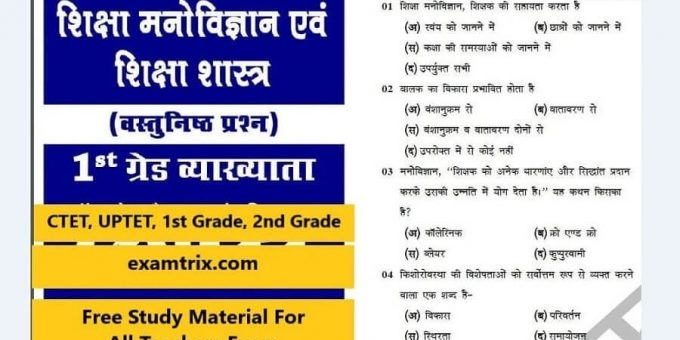 Psychology Questions and Answers PDF