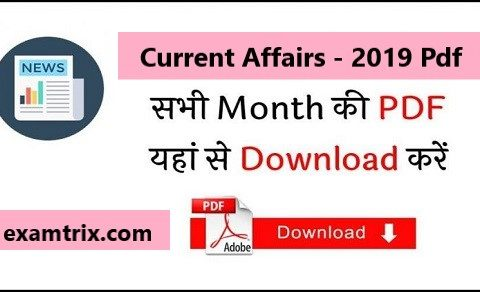Current affairs in Hindi current affairs 2019