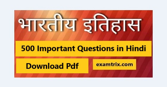 indian history questions pdf